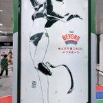 渋谷駅のパラリンピックPRコーナーのポスター&義足がかっこいい!