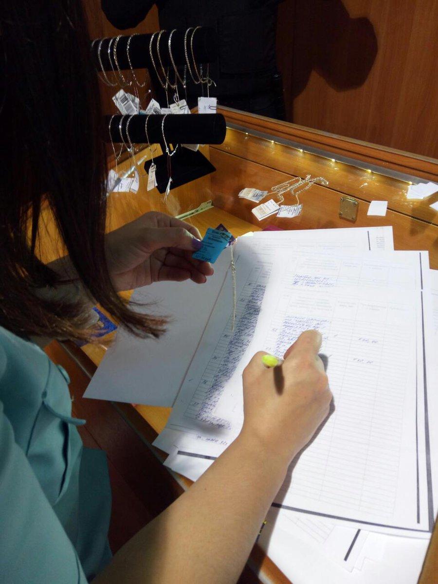 Судебные приставы хомутово орловская