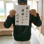 いよいよ明日11月1日より「第9回 BFA U-15アジア選手権」が静岡県伊豆市で開催!2008年大…