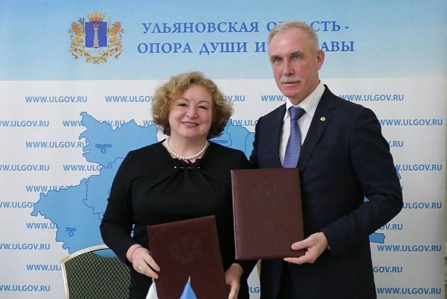 Соглашение о конфиденциальности между юридическими лицами