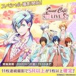 【スペシャル撮影】本日よりスペシャル撮影「Sweet Café LIVE」前半が開始!スイーツの香り…