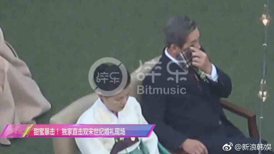 Orangtua Song Joong Ki
