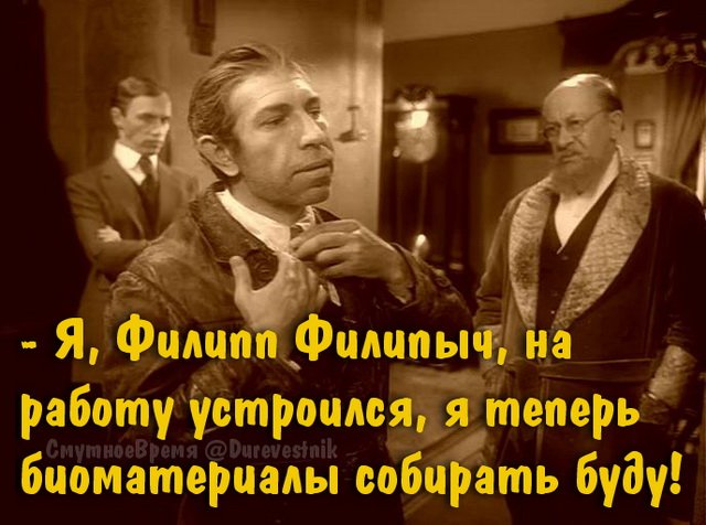 Некие силы собирают биологический материал россиян, - Путин - Цензор.НЕТ 2424