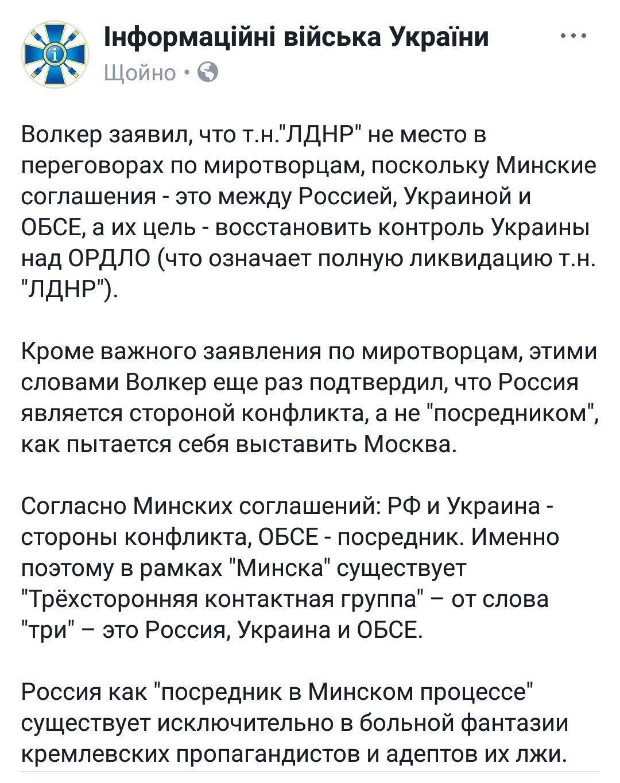 Россия использует Сербию для разжигания новой войны на Балканах, - посол Украины в Белграде Александрович - Цензор.НЕТ 9707