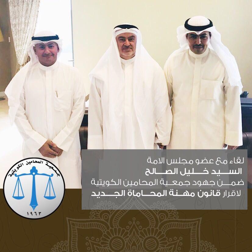 لقاء مع السيد خليل الصالح عضو مجلس الامه أجراه مجلس إدارة الجمعية ضمن حملة واسعة ومستمرة لإقرار  #قانون_تنظيم_المهنة_الجديدpic.twitter.com/1Y16ZzwS85