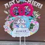 NO NAMEから渡辺麻友さんにお花を贈りました💠💙亜美菜ちゃんがみんなに声をかけてくれたよ😿私は名…