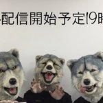 ガゥガゥ。ソロソロフラゲ日〆ノミッション会場ニ移動シマスカネ!明日ノ発売日ニ実施サレルネクストミッシ…