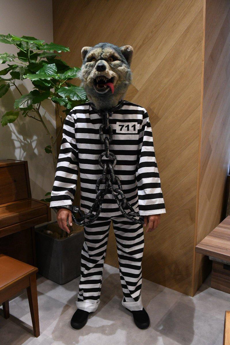 <エントリーNO.5> DJサンタモニカ 仮装内容: 囚人 意気込ミ: 首ノ鎖ハ本物デズ。体張ッテマス。 #MWAMハロウィン