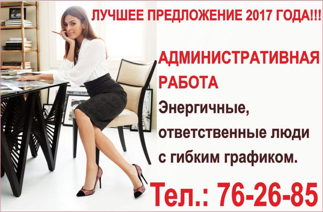 Административная ответственность за невыплату заработной платы