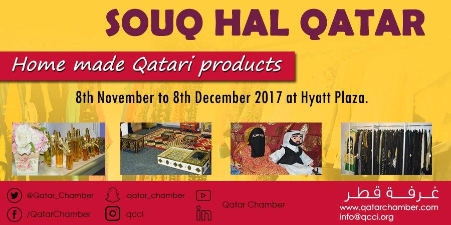 e206541a7 #hal_qatar hashtag on Twitter