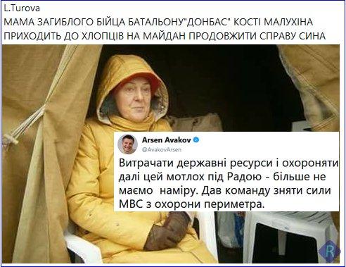 Высший админсуд рассмотрит иск Саакашвили о лишении гражданства 22 ноября - Цензор.НЕТ 9013