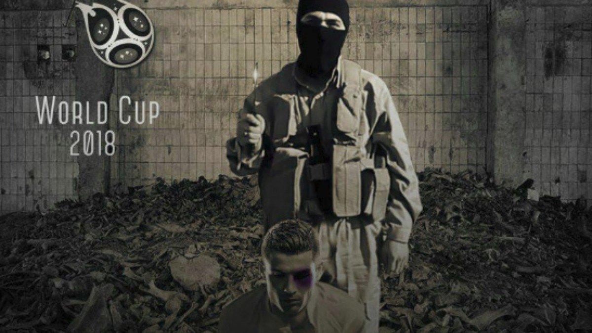 El ISIS amenaza al Mundial con Cristiano Ronaldo y Marco Asensio