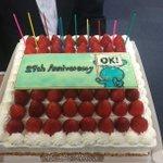 おかげさまで今日で開局29周年を迎えました。来年はいよいよ30周年!引き続きNACK5をよろしくお願…
