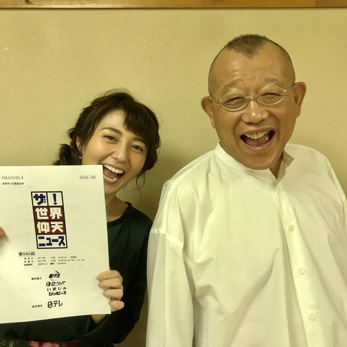 久野静香アナと笑福亭鶴瓶さん