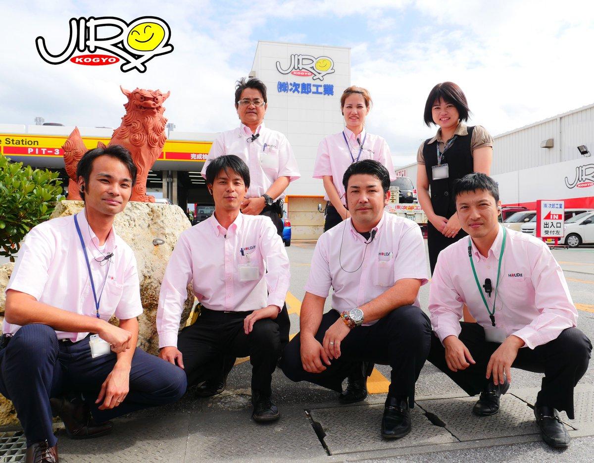 乗る だけ 沖縄 スーパー セット