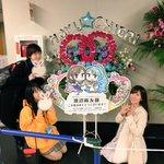 渡辺麻友さん卒業コンサート行ってきました。最初から最後まで本当に綺麗だった…NONAMEからお花も出…