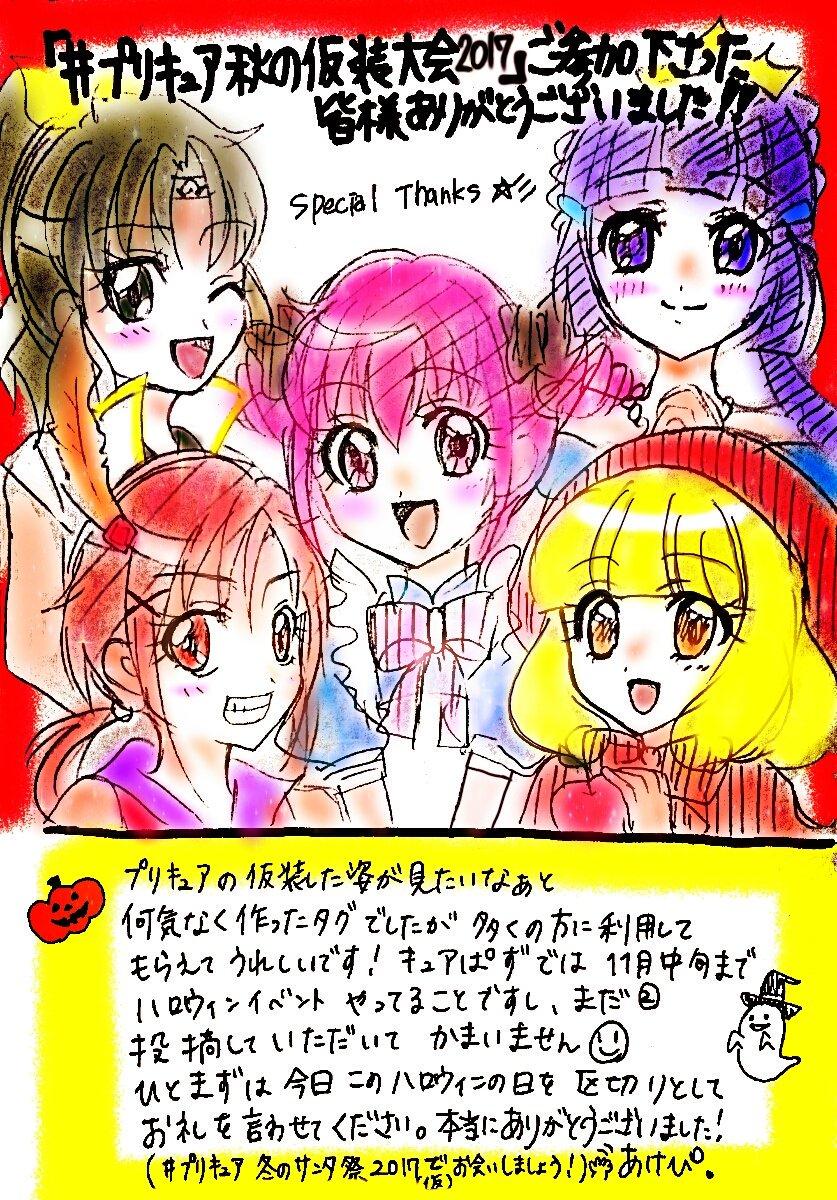 あけぴ♀ (@Akepi_1010)さんのイラスト