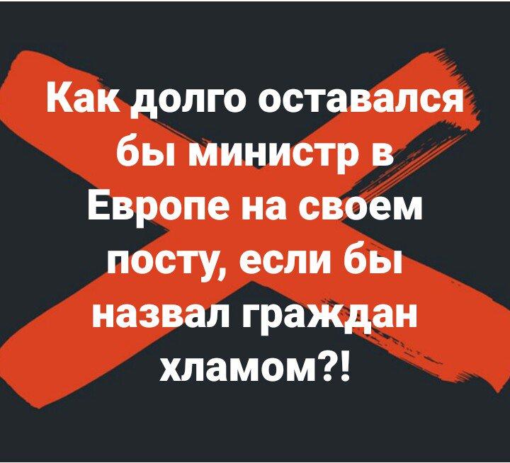 Сын министра МВД просил детективов НАБУ вызвать его на допрос по повестке, а не в телефонном режиме, - САП - Цензор.НЕТ 5612