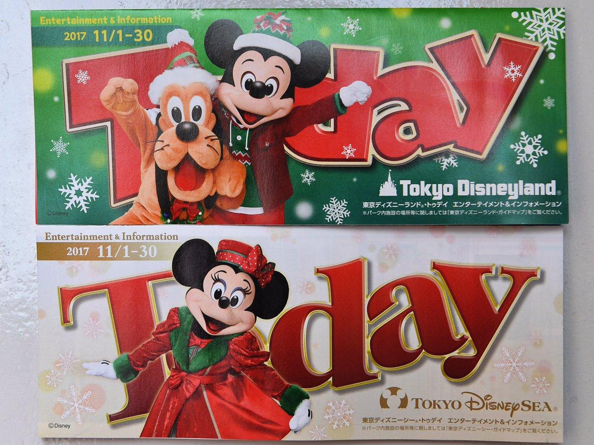11月1日から11月30日までのToday ディズニーランドはミッキー&プルート ディズニーシーはミニーちゃん dlove.jp/mezzomiki/cate…