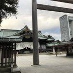 朝一番、靖國神社に参拝しました。永田町から歩いて来ました。 pic.twitter.com/W8zQ…