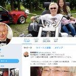 このフットワークの軽さ高須院長が「サザエさん」スポンサーに名乗り 高須クリニック広報「事実です」 -…