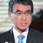 「日韓合意を尊重」 河野太郎外相、慰安婦資料登録に支援表明の韓国を牽制 sankei.com/pol…
