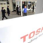 東芝が「サザエさん」を降板 CM提供48年、来年3月末にも sankei.com/economy/n…