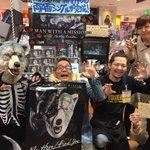 タワーレコードアミュプラザ博多店ノスタッフゥゥゥノ皆様トGAW!!!(「゚Д゚)「ガウガウ 集マ…
