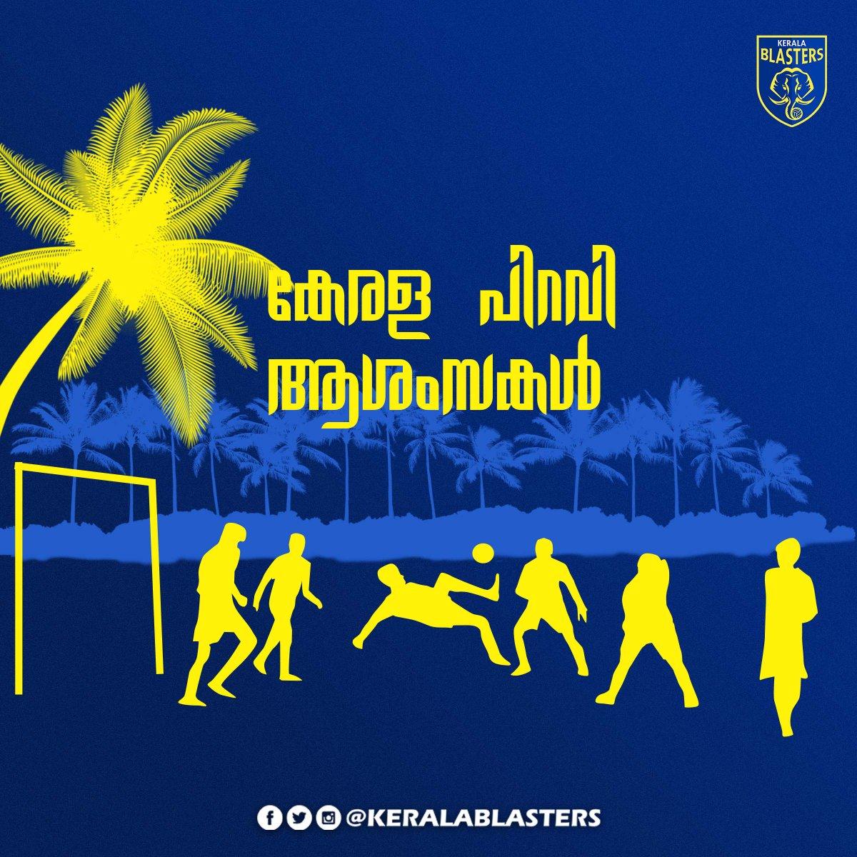 Kerala Blasters FCVerified Account