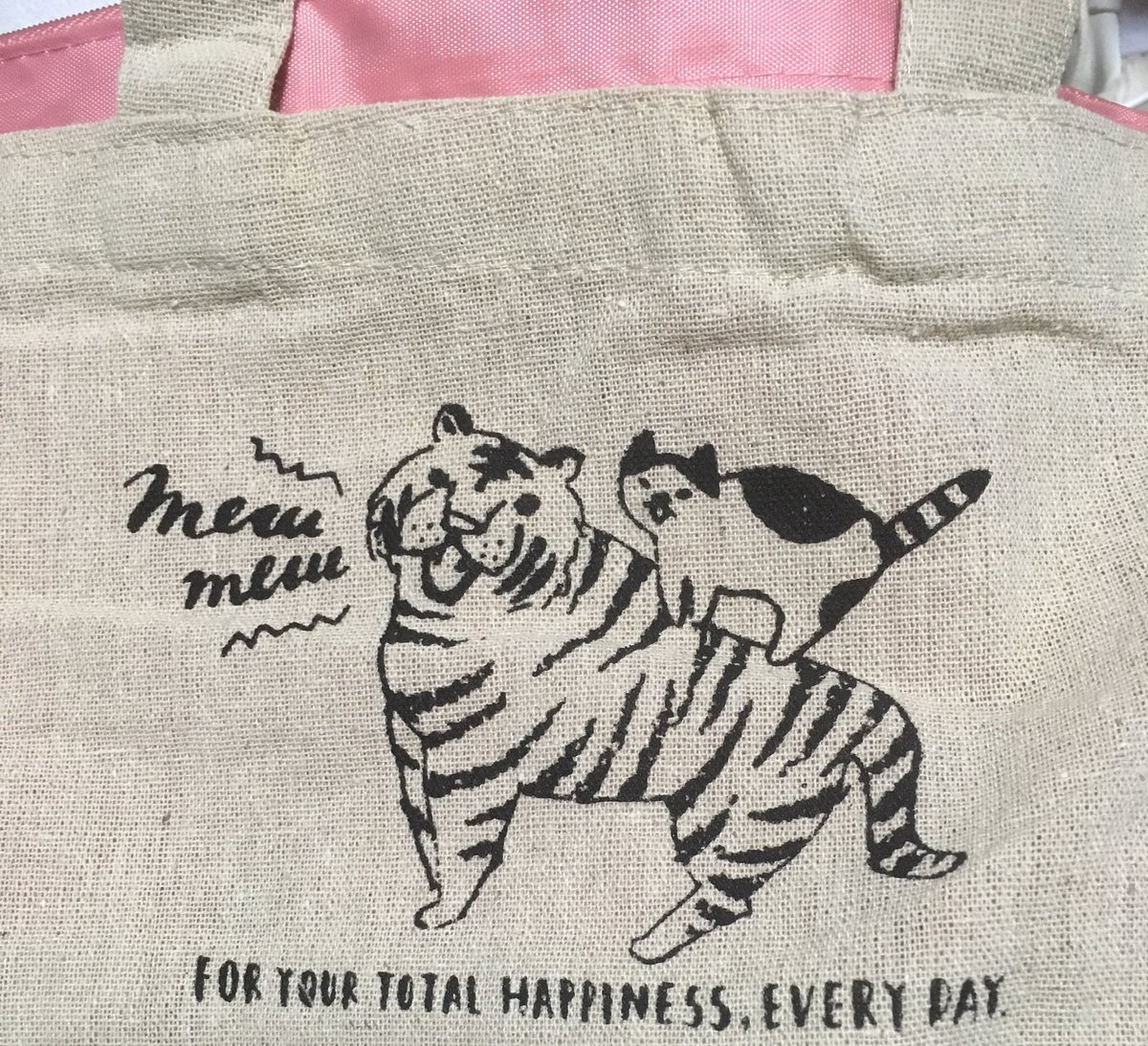 test ツイッターメディア - 虎とにゃんこがあまりにもゆる可愛いかったので思わず買ってしまった #セリア のトートバッグ。 #100均 https://t.co/ayptrQxqqx