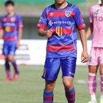 🔵新加入選手のお知らせ🔴 このたびFC東京U-18に所属する久保建英選手が新加入することが決定しまし…