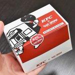 【爆誕】KFC×ヴィレヴァンコラボ!「チキン型の入浴剤」が登場news.livedoor.com/a…
