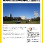 ニフティ、「デイリーポータルZ」「カルカル」を東急グループに譲渡itmedia.co.jp/news…