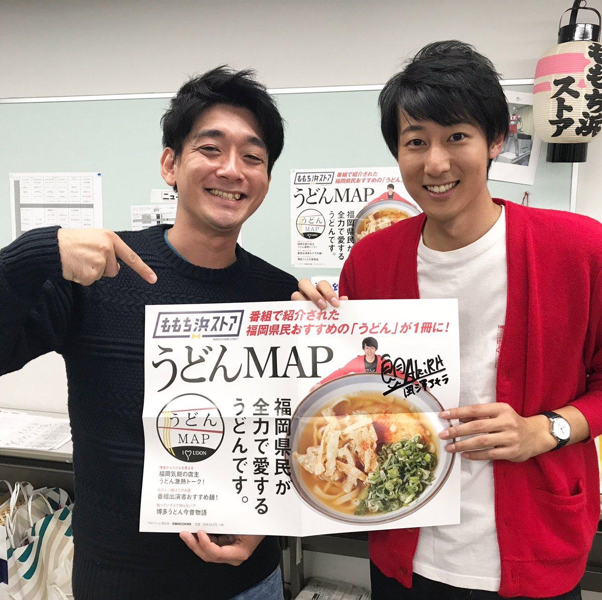 うどん マップ
