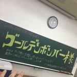 亜細亜大学でライブです。楽しみましょう! pic.twitter.com/OU88dz35ph