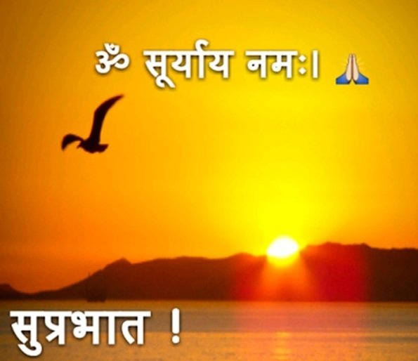 Indian Booklet On Twitter Good Morning Messages Sms Wishes In