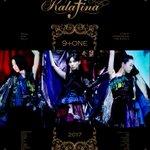 「Kalafina 9+ONE at 東京国際フォーラム ホールA」DVD・Blu-rayいよいよ本…