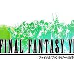 FF×JR東日本のコラボイベント「ファイナルファンタジー山手線」各駅でモバイルスタンプラリーなど実施…