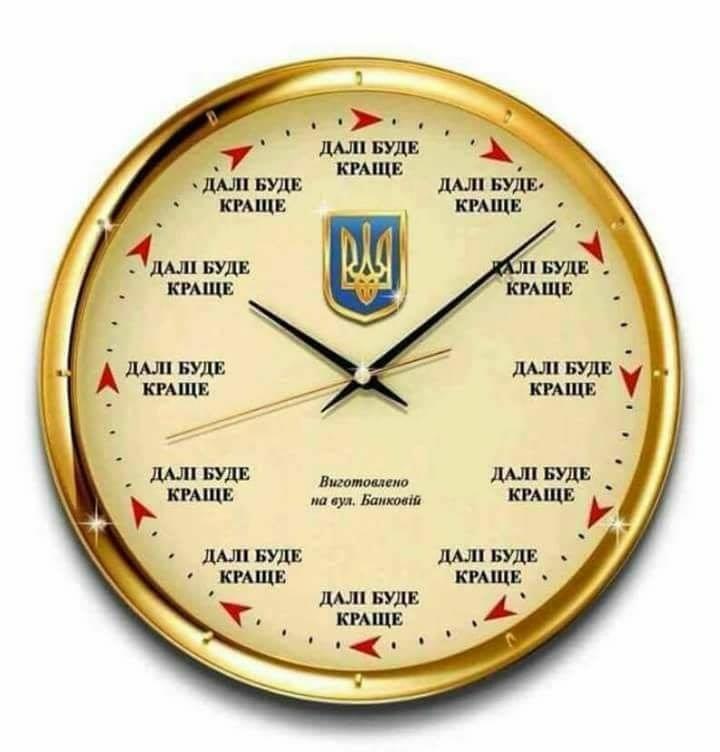 Суд арестовал Каськива на 2 месяца с альтернативой залога, - Сарган - Цензор.НЕТ 2414