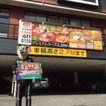 ン?(「゚Д゚)「ガウガウ 焼肉WEST好キダケド、、、美味イケド、、、#FINDカミカゼ#my…