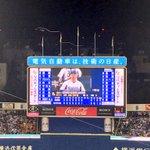 濱口選手最高だぁぁぁぁ。+゚ヽ(*✪▽✪*)ノ゚+。ありがとう!!ありがとう!!ありがとう!!!ナイ…