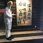 LINE LIVE「さしめし」で崎山つばさ×歌広場 淳の後編をご覧下さったみなさま、ありがとうござい…