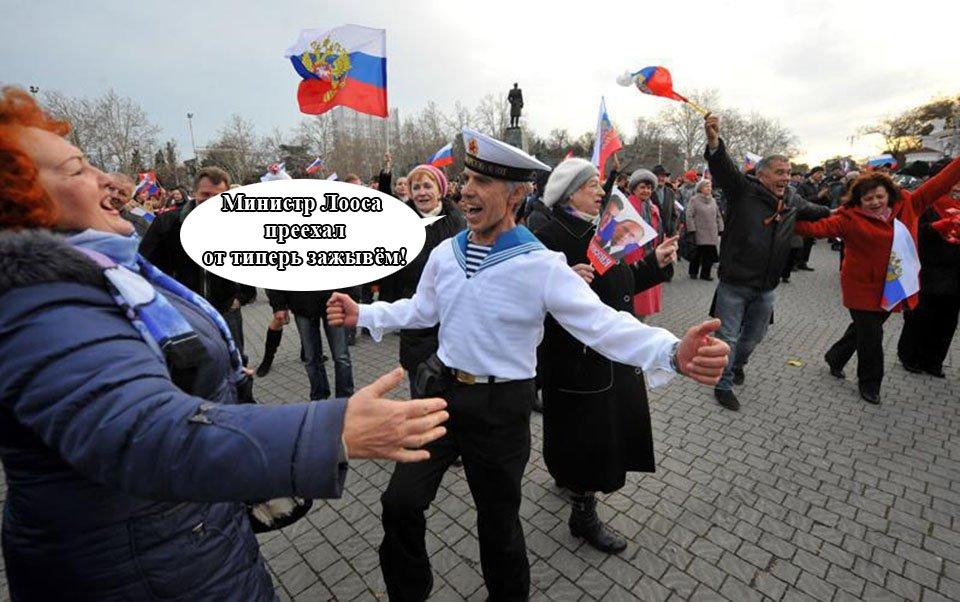 """Четырем чиновникам """"Укрзализныци"""" сообщено о подозрении в завладении 20 млн грн, - НАБУ - Цензор.НЕТ 9688"""