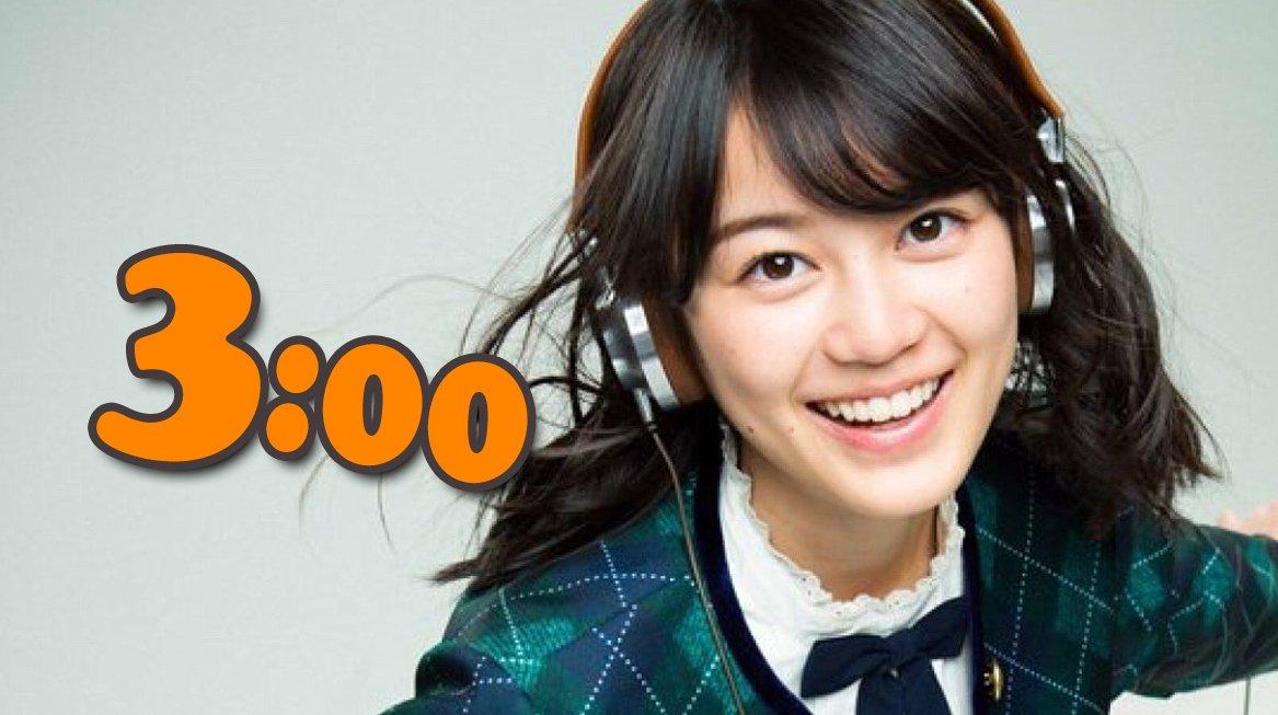 6月18日火曜日 乃木坂46の生田絵梨花が3:00をお知らせします。 #生田絵梨花