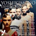 行くよ!RT @yoshikimonojpn 明後日から #YOSHIKIMONOEXHIBITIO…