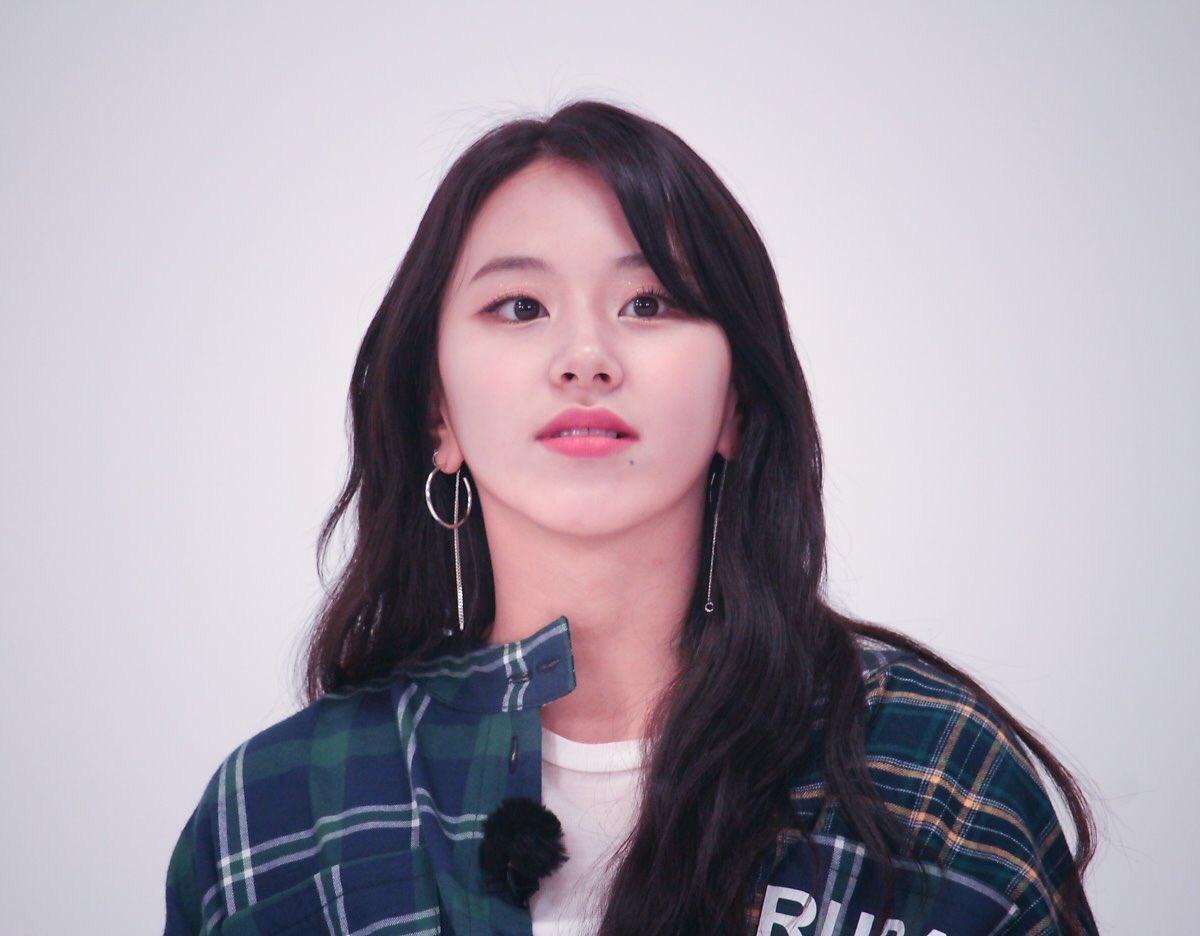 Kim Ui Seong Warns Netizens to Leave TWICEs Sana Alone