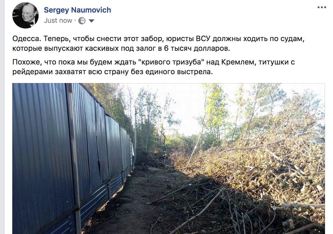 МВД готово открыть Польше базы данных по преступным элементам Украины, - Аваков - Цензор.НЕТ 2771