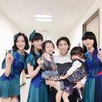 先日NHKでの記念撮影❣️栄監督の愛娘コハちゃんと、姪っ子のココちゃんもPerfumeさんの可愛さに…