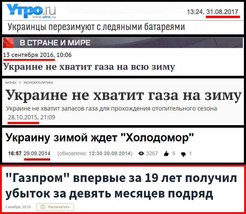 Гриневич сегодня в НАТО расскажет об украинском образовательном законе - Цензор.НЕТ 1755