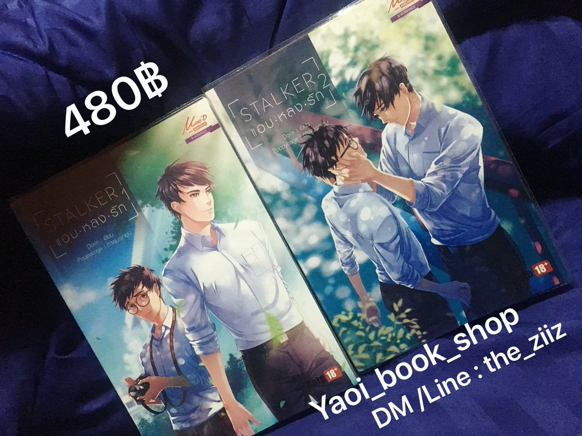 yaoi_book_shop on Twitter: